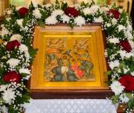 «Во Иoрдане крещающуся Тебе Господи, Троическое явися поклонение…»